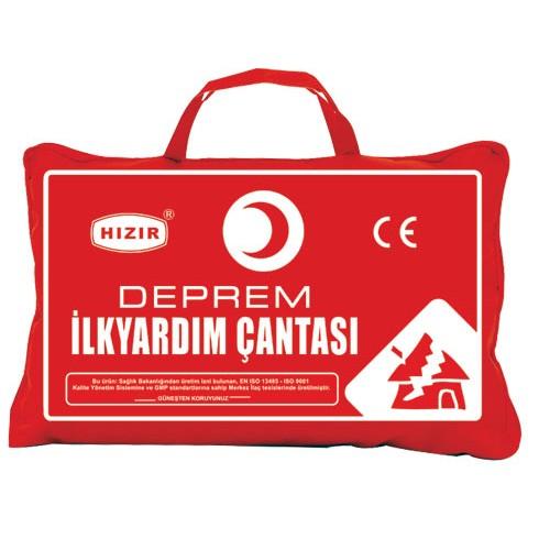 DEPREM İLKYARDIM ÇANTASI (HIZIR) Image